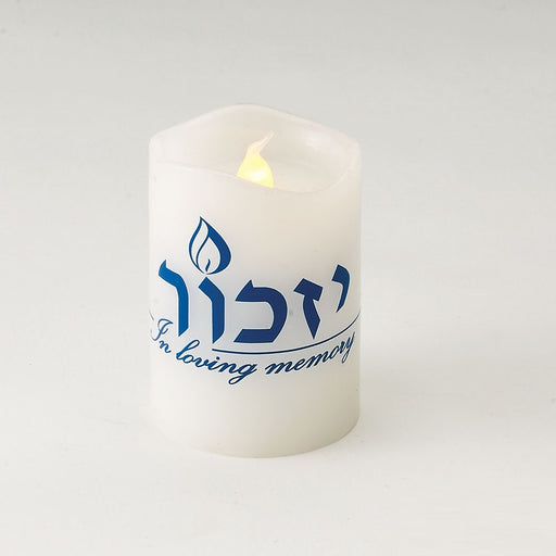 LED Flameless Yizkor Memorial Candle
