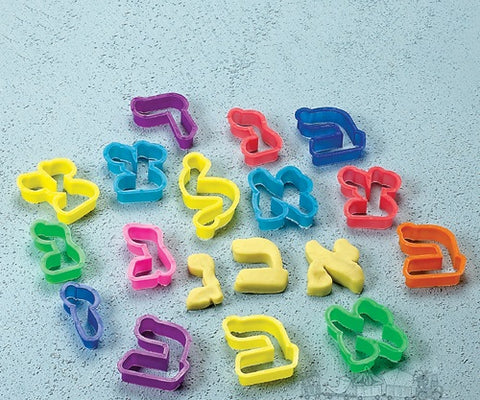 Alef Bet Plastic Cookie Cutters