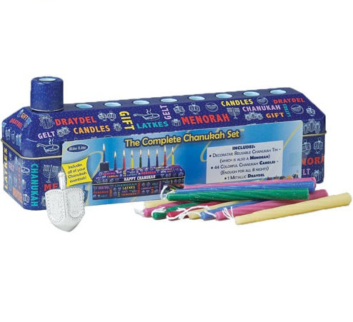 The Complete Chanukah Kit