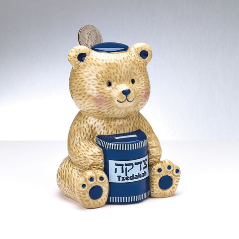 Teddy Bear Ceramic Tzedakah Box