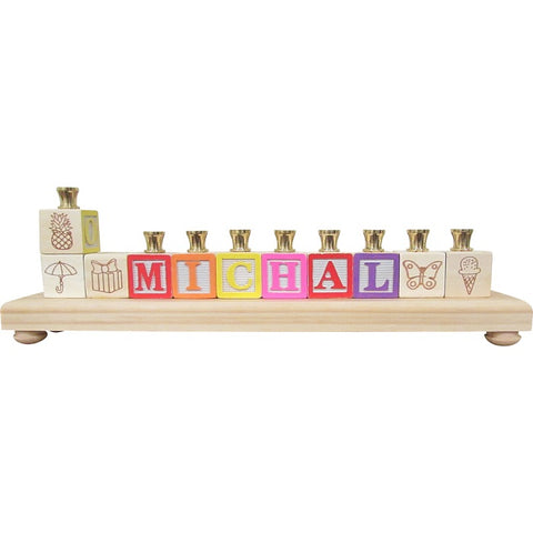 PERSONALIZED CHILDREN'S BLOCK MENORAH