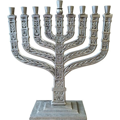 Pewter Knesset Menorah