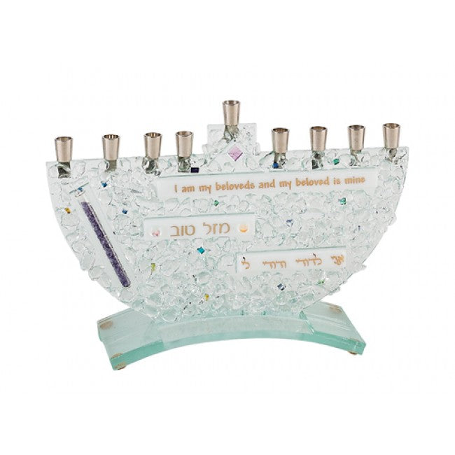 Mazel Tov Wedding Shardz Menorah