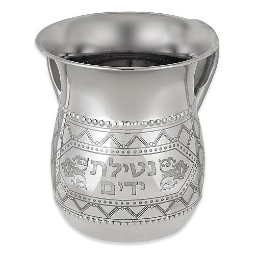 Stainless Steel Embellished Wash Cup