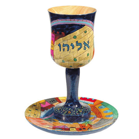 Elijah Kiddush Cup and Plate Set