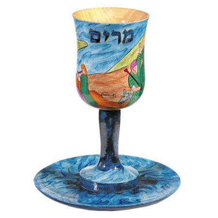 Prophetes Miriam's Kidush Cup and Plate Set