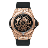 HVRD CRONUS Rose Gold