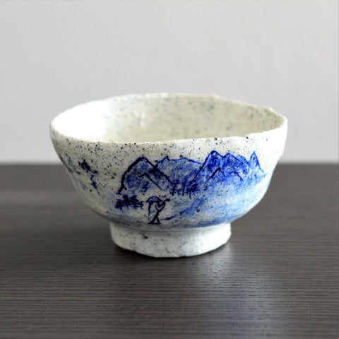 Korean Ancient Style Chunghwa Baekja White Porcelain Teacup with Wang Wei's Poem