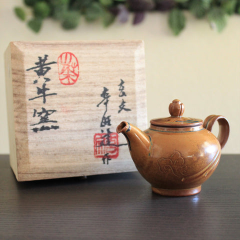 Korean Brown Buncheong Teapot with Clouds by Master Potter Shin Wang Gun | Daurim Tea & Teaware