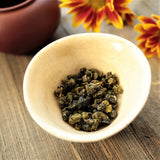 "Namaxia ""Four Season Springs"" Si Ji Chun Oolong Tea - Daurim"