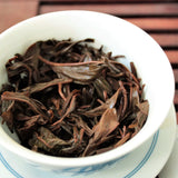 Sun Moon Lake Assam Black Tea - Daurim