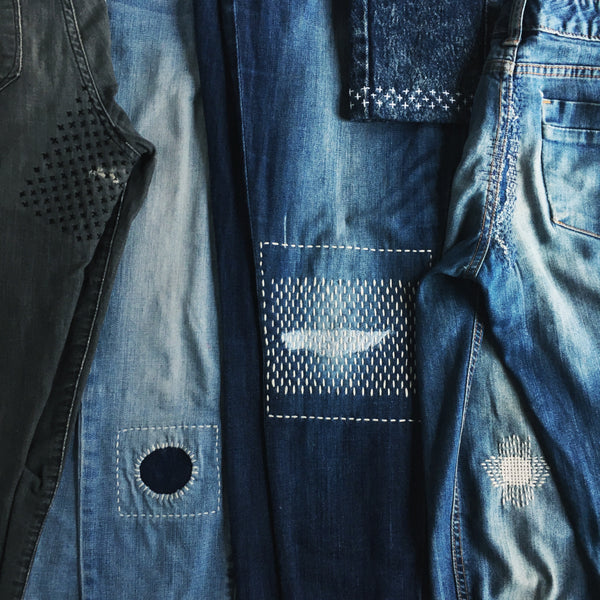 #RearEndMend Denim Repair Online Class, May 16 1-3 pm EST