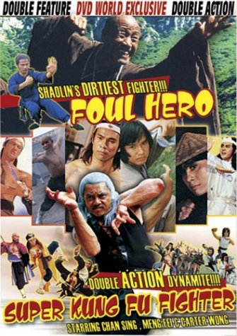 Foul Hero / Super Kung Fu Fighter Double Feature DVD