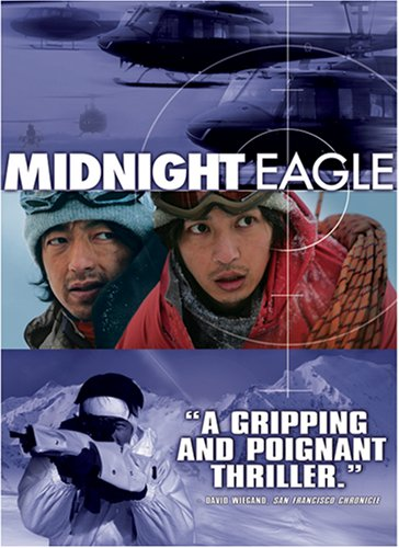 Midnight Eagle DVD
