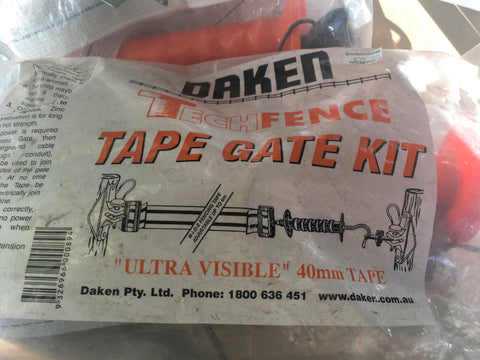 DAKEN Tape Gate Kit