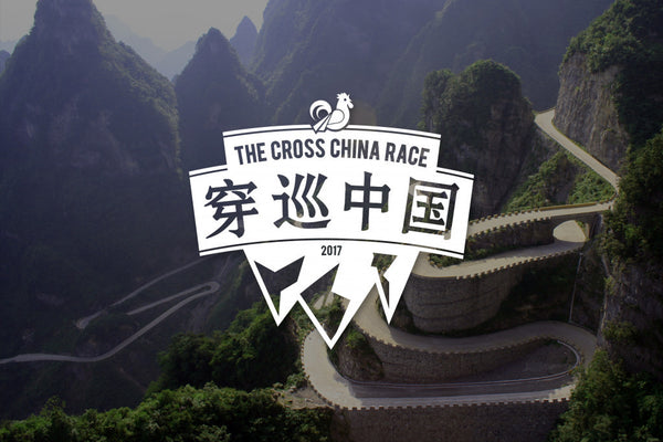 The Cross China Race