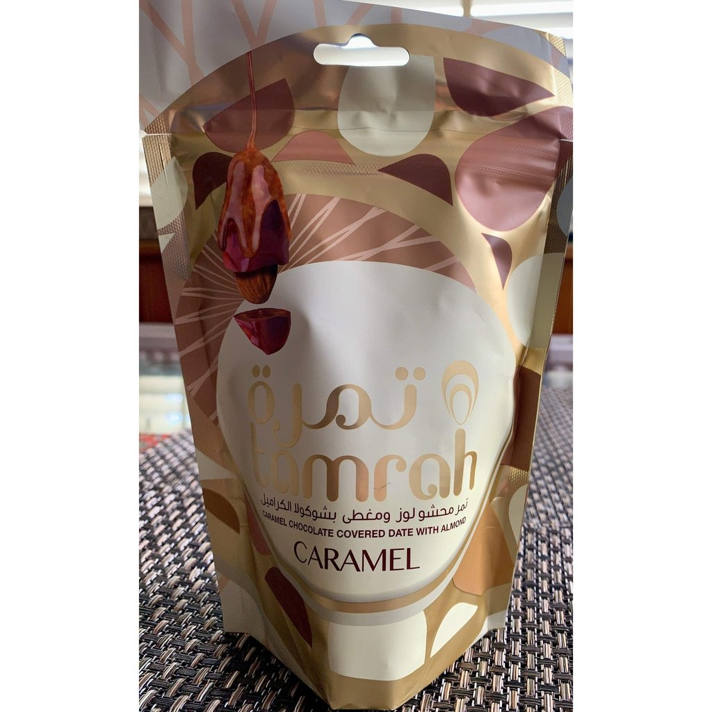 Tamrah Caramel Chocolate Covered Dates with Almond-Food-Islamic Goods Direct