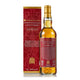 House of Lords 12-Year-Old Single Malt Scotch Whisky - 70cl image 1