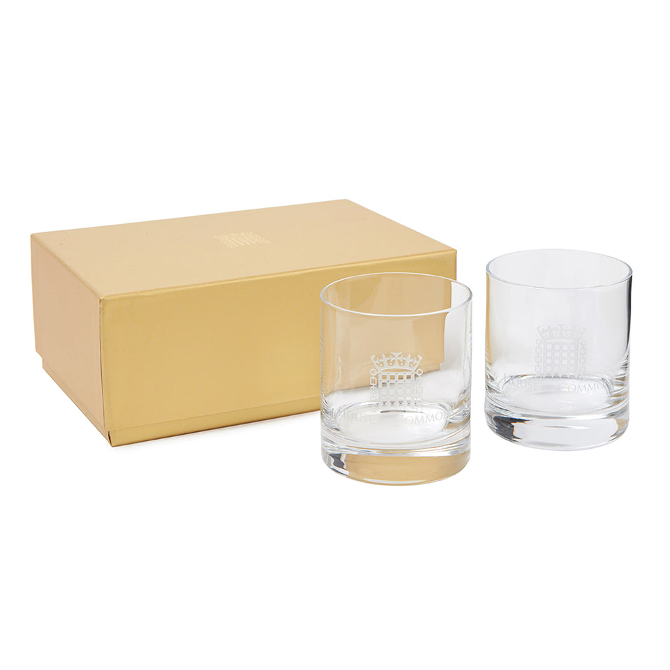 Set of Portcullis Whisky Glasses featured image