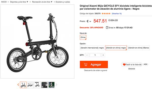 Xiaomi Qicycle Geekbuying