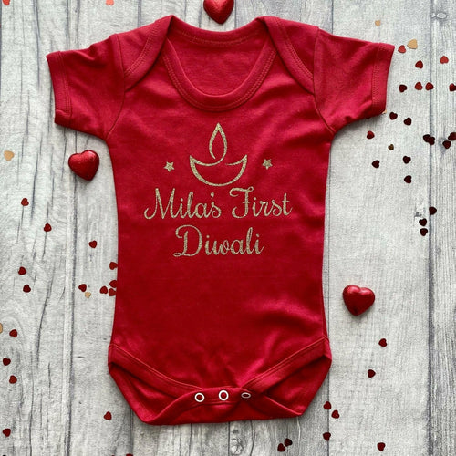 Personalised Baby short sleeve 1st Hindu Diwali Celebration Romper