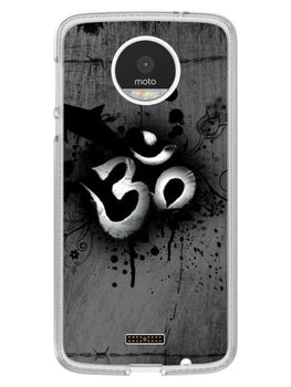 Om Shiva Moto Z Mobile Cover Case