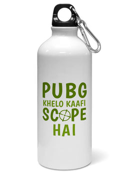 Pubg Khelo Kaafi Scope Hai Game Lovers Water Sipper Sports Bottle