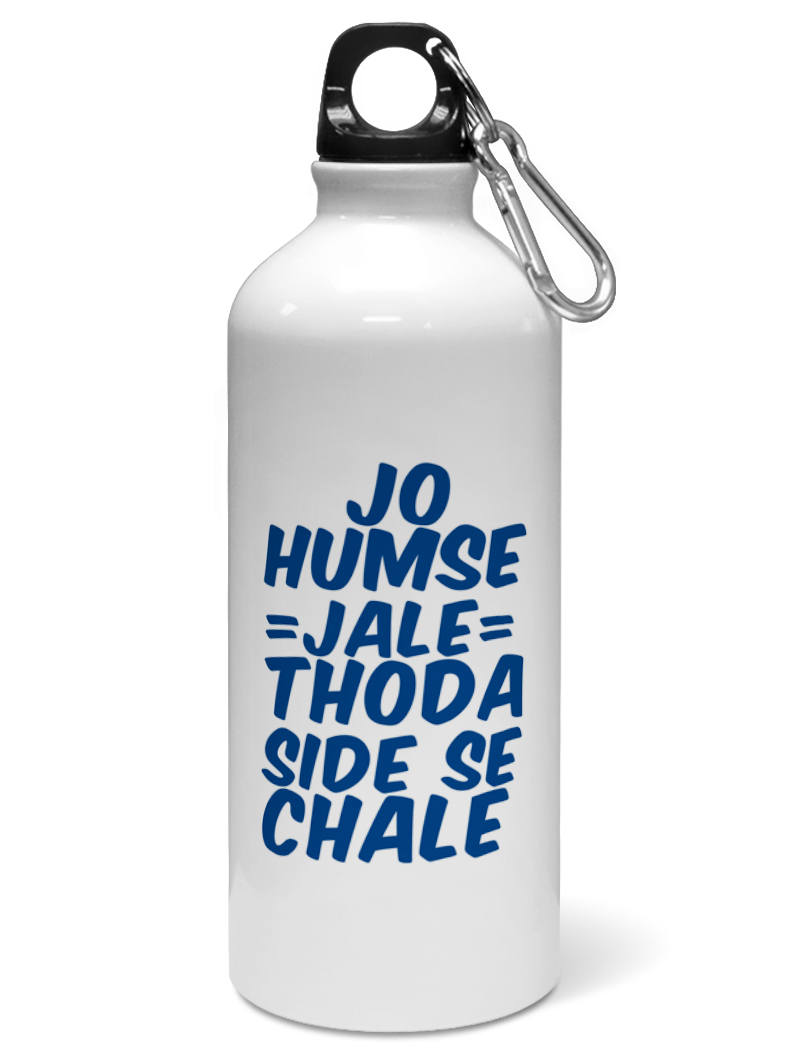 Jo Humse Jale Thoda Side Se Chale Funny Quote Water Sipper Sports Bottle