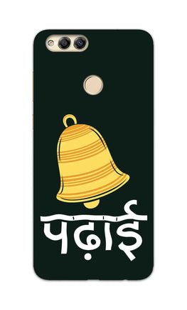 Ghanta Padhai Marathi Funny Typography Honor 7X Mobile Cover Case