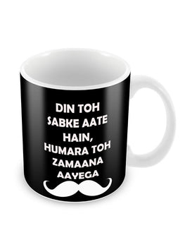 Hamara Zamana Ceramic Coffee Mug