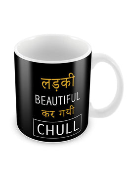 Ladki Beautiul Ceramic Coffee Mug