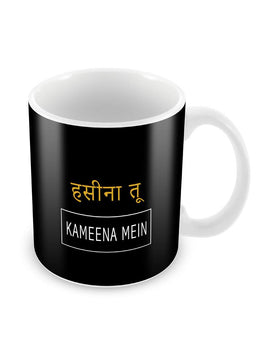 Haseena Tu Ceramic Coffee Mug