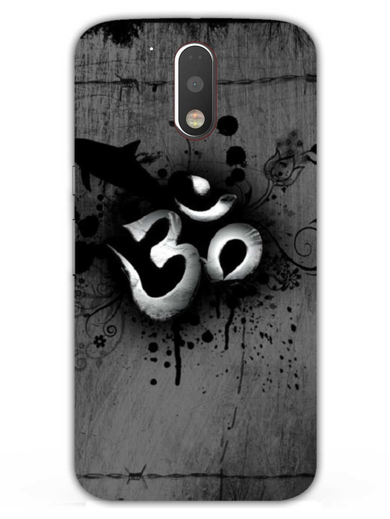 Om Shiva Moto G4  Mobile Cover Case - MADANYU