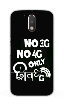 No 3G No 4G Only Shivji Typography  Moto G4 Plus Mobile Cover Case