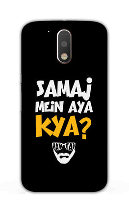 Samaj Mein Aya Kya Emiway Bantai Song  Moto G4 Plus Mobile Cover Case