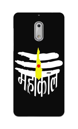 Mahakal Marathi Typography Shiv God Lovers Nokia 6 Mobile Cover Case