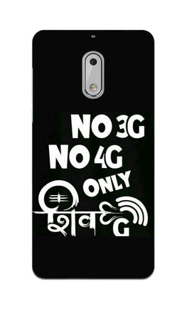 No 3G No 4G Only Shivji Typography  Nokia 6 Mobile Cover Case