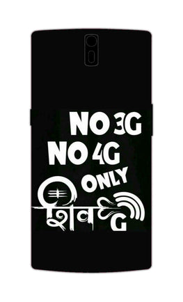 No 3G No 4G Only Shivji Typography  OnePlus 1 Mobile Cover Case