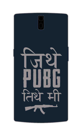 Jithe Pubg Tithe Me Game Lovers OnePlus 1 Mobile Cover Case