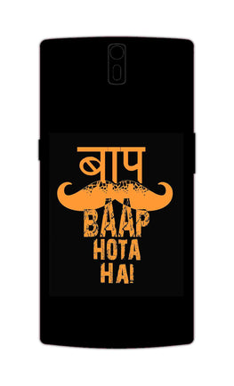 Baap Baap Hota Hai Father Day Gift OnePlus 1 Mobile Cover Case