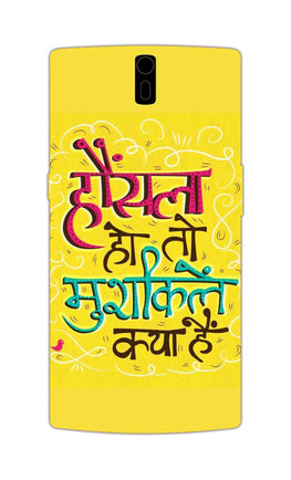 Hosla Ho To Mushkillye Kya Hai Motivational Typography OnePlus 1 Mobile Cover Case