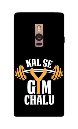 Kal Se Gym Chalu For Fitness Lovers OnePlus 2 Mobile Cover Case