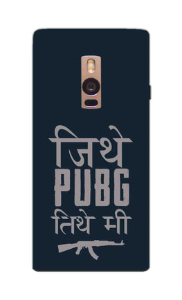 Jithe Pubg Tithe Me Game Lovers OnePlus 2 Mobile Cover Case