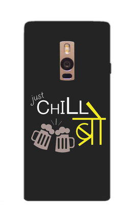 Just Chill Bro Typography OnePlus 2 Mobile Cover Case