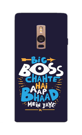 Big Boss Chahte Hai Aap Bhaad Mein Jaye Typography OnePlus 2 Mobile Cover Case