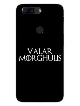 Valar Morghulis OnePlus 5T Mobile Cover Case
