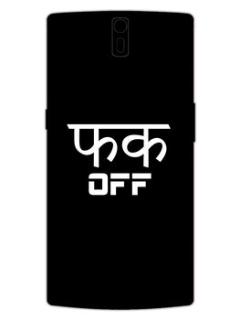 Fuck Off OnePlus 1 Mobile Cover Case