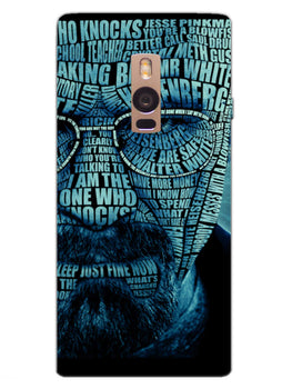 Heisenberg Typography OnePlus 2 Mobile Cover Case