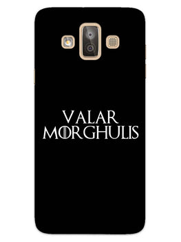 Valar Morghulis Samsung Galaxy J7 Duo Mobile Cover Case