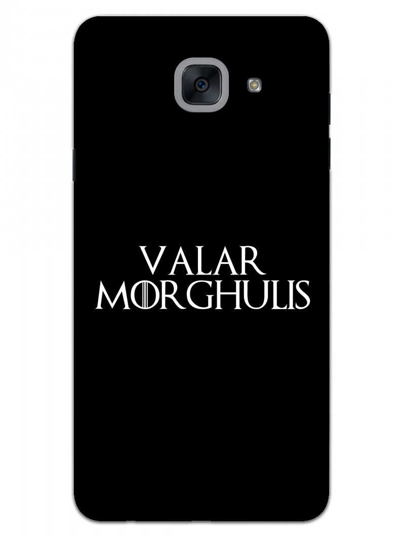 Valar Morghulis Samsung Galaxy On Max Mobile Cover Case